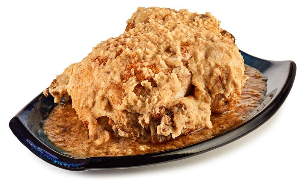 Congolese chicken