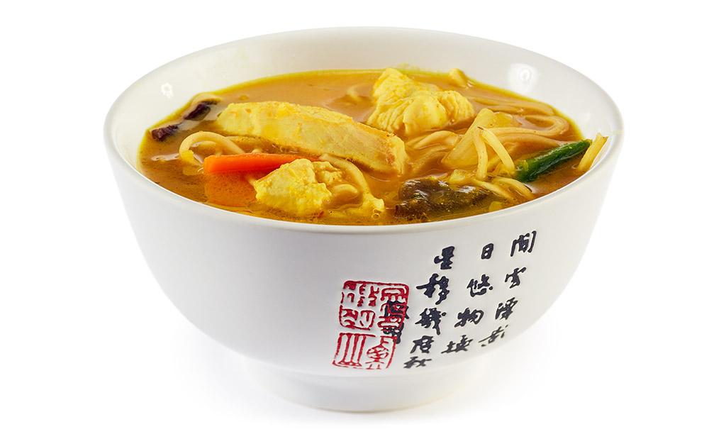 Curry Mie Noodle Soup